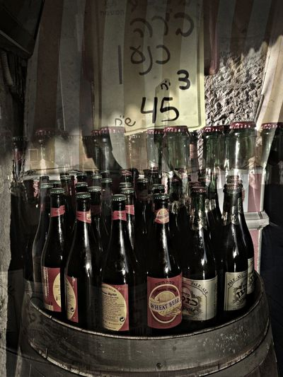 local Beer - ich sehe doppelt Double Exposure Trapped In The Bottle Shopping