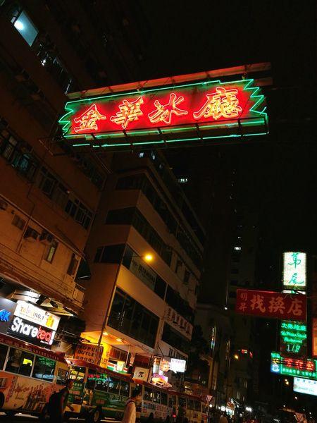 Illuminated Neon Lights Low Angle View Night On The Street Wanderlust EyeEm Hong Kong Art Is Everywhere EyeEm Gallery ASIA Wandering Around Aimlessly Street Photography Onthestreet Lookingup HuaweiP9 Wanderer Leica Lens Embrace Urban Life