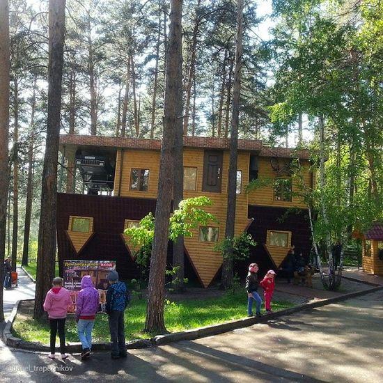 """20140608 , Новосибирск . Новосибирский зоопарк . аттракцион """"ДомВверхДном"""";-)/ Novosibirsk. Novosibirsk Zoo. Attraction """"Bringing Down the House"""";-)"""
