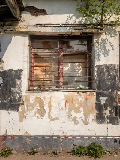 Architecture Built Structure Building Exterior Window Old Building Weathered Residential District Abandoned Plant Day House Outdoors No People Wall - Building Feature Decline Deterioration Wall Closed Damaged