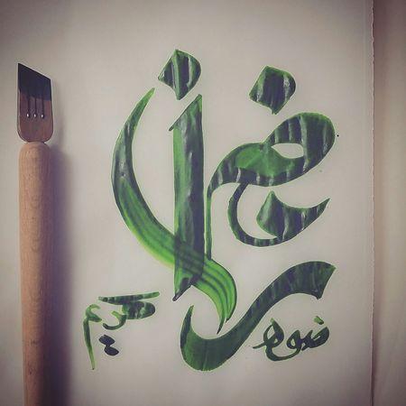 Calligraphy Typography & Design