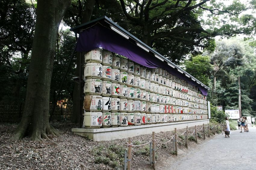Wine Wine Barrels Wine Barrel Design Wine Barrel Tokyo, Japan Nippon Photography Meiji-Jingu Shrine Meiji-Jingu Meijijingu Tokyo Meiji Jingu Japan Nippon Japan Photography Tokyo Days Tokyo,Japan Being A Tourist. Barrels Of Wine Barrel Art Japan Photos Japon Meiji Jinggu Gaien Wine Bottles Wines Tokyo Photography