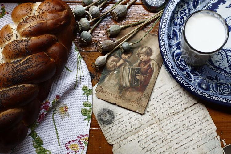 Старые открытки Goodday Bread And Milk старые письма назад в детство назадвпрошлое Назад в СССР