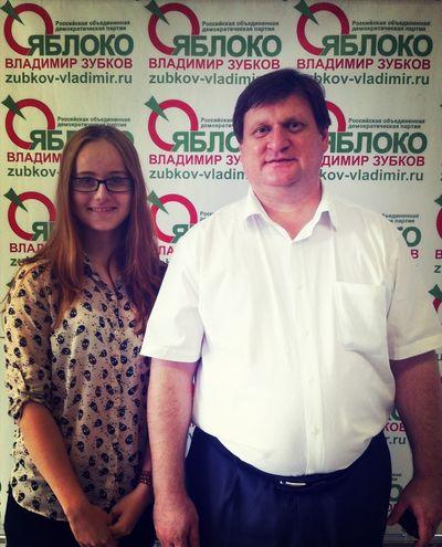 Владимир Владимирович Зубков:)