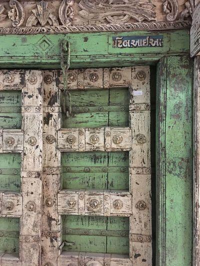 Indonésien Door