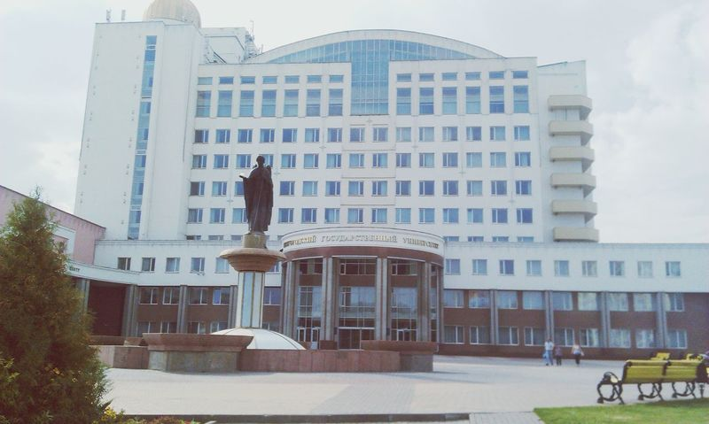 Taking Photos University Russia Belgorod Days  Photo Likeforlike Follow4follow Tagsforlikes Followforfollow