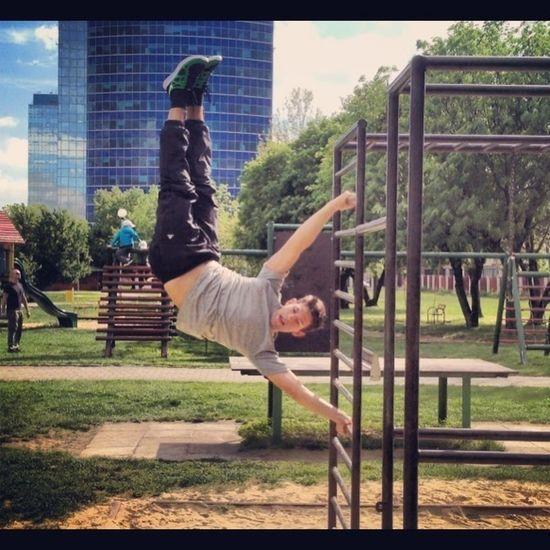 Workout City Nature Park