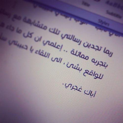 """تم بحمد الله بلوج """"وصايا غجري الحكيم"""" علي مدونة_غجري في خلال ساعات ^_^"""