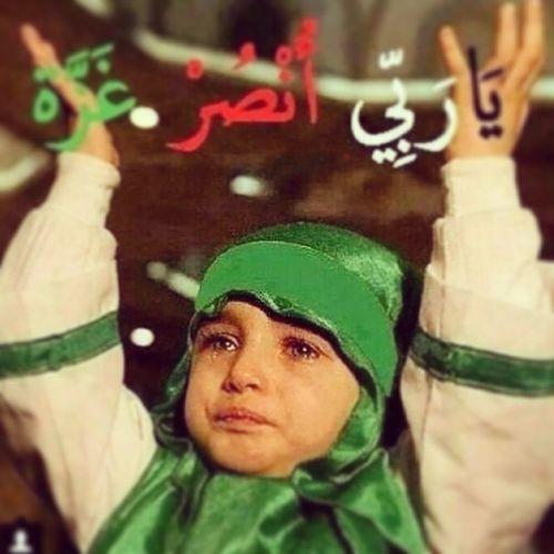 ياآارب♡♡♡ غزه فلسطين قصف_غزه يارب