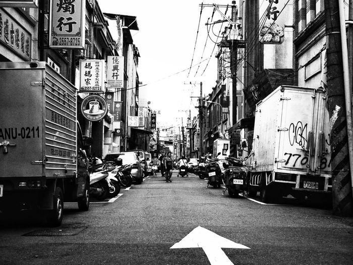 Go forward City
