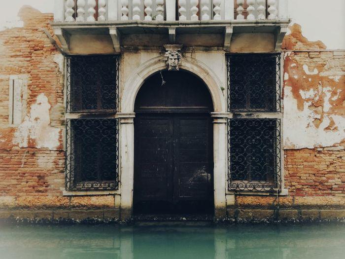 Water Arch Door