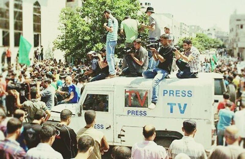 Press gaza