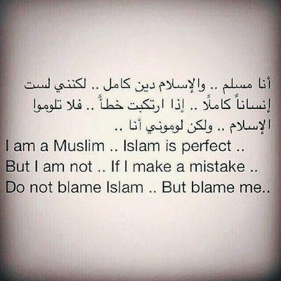 Rain Islam KSA مسلم الاسلام Mohammed