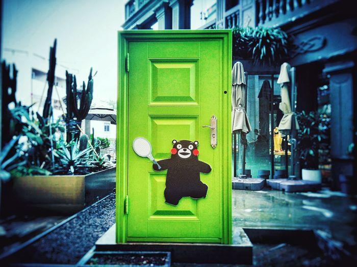 Hi! Eyeemphoto Taking Photos Hello World Street Streetphotography Street Photography Street Art Streetphoto 熊本熊 KUMAMON