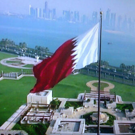 Qatar National Day Good Morning All