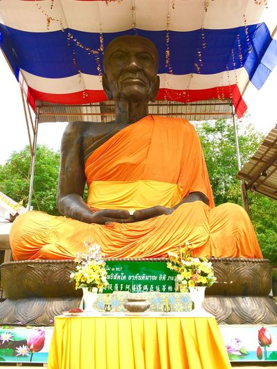Betong Thailand