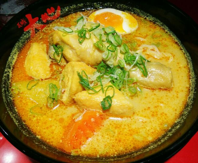 咖哩雞腿麵~ Thai Style Curry Noodles Chicken Drumstick Very Thai NoodlesShin Kong Mitsukoshi Taipei Taiwan 瓦城 大心 新光三越 台北 台灣