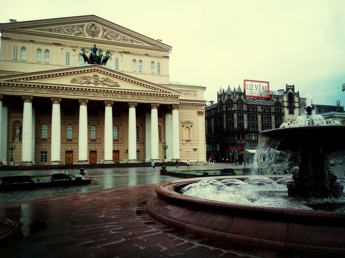 Пасмурно Relaxing Москва, моя мечта..