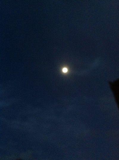 Lua, Você Por Aqui?