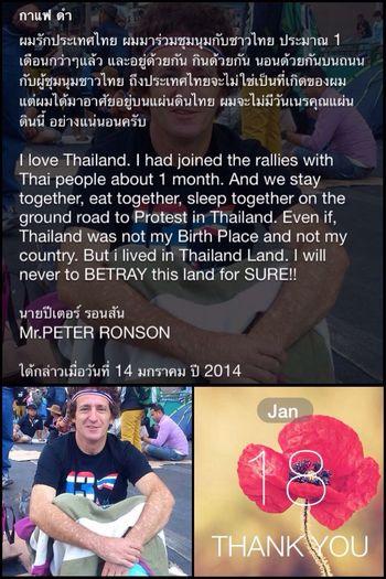 Thaiuprising Democracy Shutdown Bangkok กบฏ56 ยังไงคนไทย? #อายมั๊ย #Thaiuprising #ปิดกรุงเทพ #ShutdownBKK #ThankYouAll