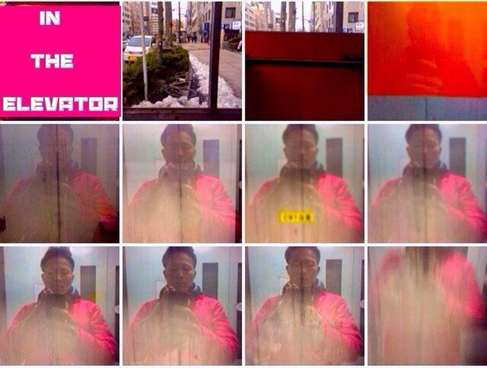エレベーターの中で In The Elevator Pantone Colors By GIZMON