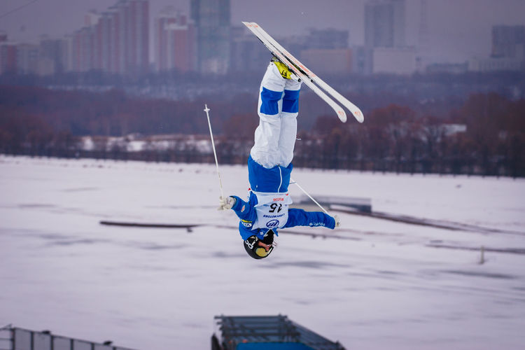 City Freestyle Frestyleski Full Length Mogul Moskow Ski Snow Winter Worldcup