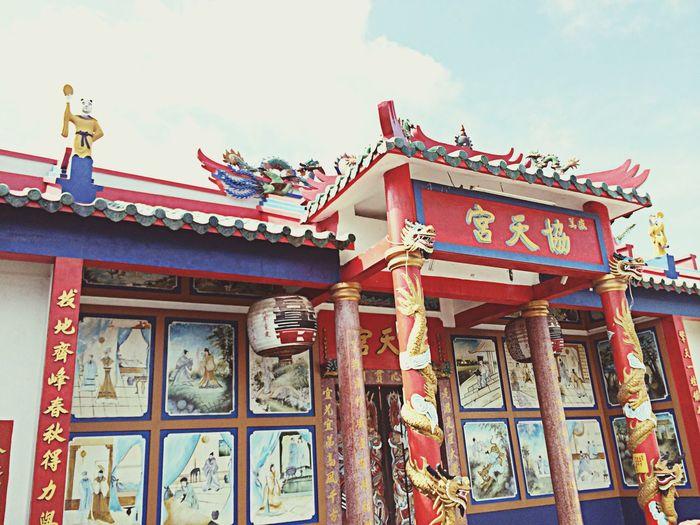 China Town Pagoda Religion