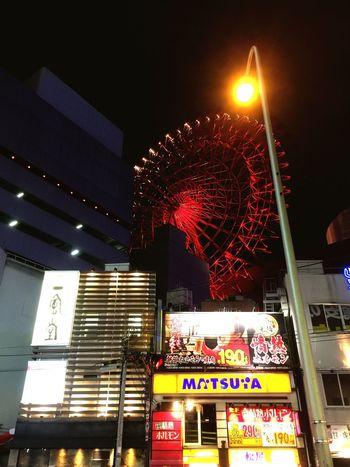 Ferris Wheel Hankyu Japan