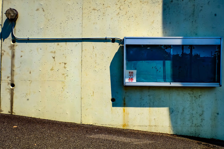 Wall Wall Streetphotography Structure Non-smoking Japan Shadow Summer Door Architecture Built Structure Close-up 10