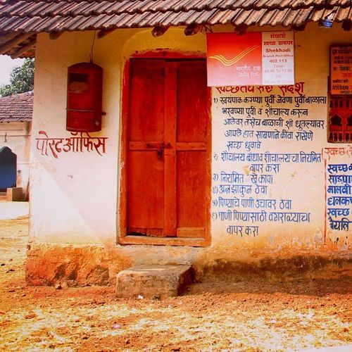 The walls of this post office deliver messages too. Clicked at Shekhadi village, Diveagar, Maharashtra. Incredibleindiaofficial Incredibleindia India Indianpost randomness wanderlust travelbug travel maharashtra diveagar