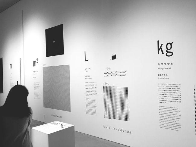 Art Museum 21_21 Desing Sight Graphic JP Japan