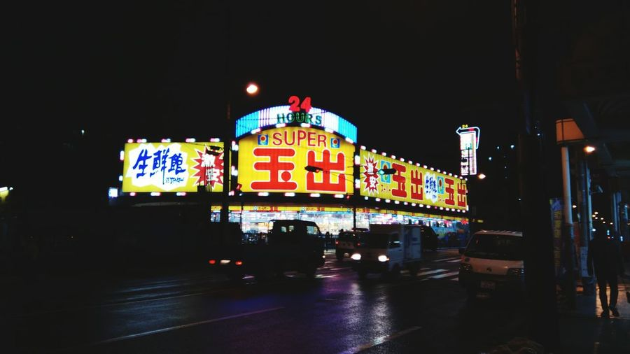 City Neon Cityscape Illuminated Nightlife Multi Colored Arts Culture And Entertainment Premiere Gambling Urban Skyline