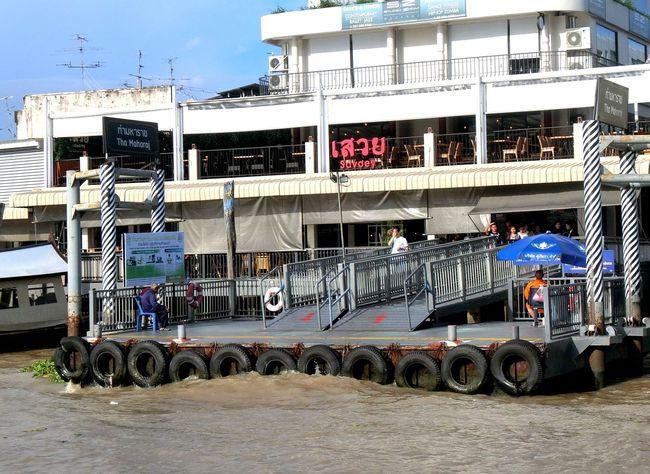 Ferris Wheel Ferry Crossing River Water