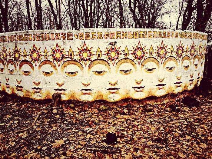 Chapel Of Sacred Mirrors Cosm art