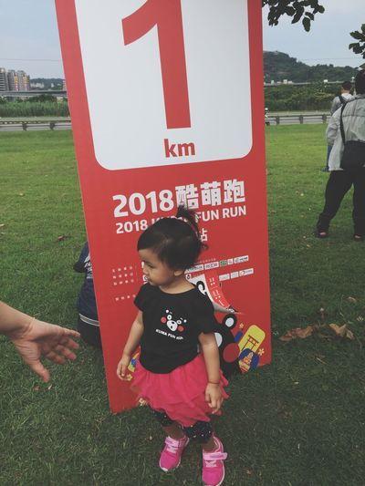 Come on little girl ! Let's run together. Road Running Girl Childhood Real People Child Grass Red