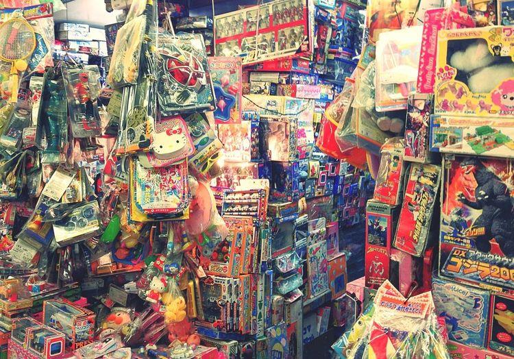 商店街にあった昔ながらのおもちゃ屋(A downtown classic toy store) 下町あるある