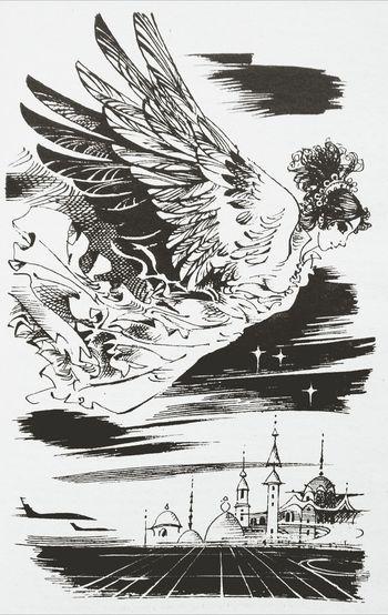 "Художник Р.Авотин, 1990. К сборнику ""Фантастика 88-89"". книги иллюстрация Books ArtWork"