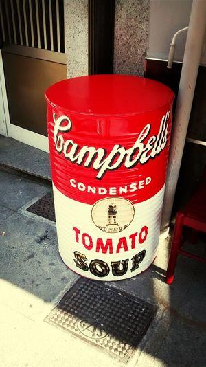 Last week in Luanco Pop Art Warhol Style Campbell Soup