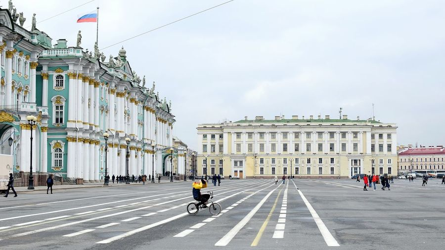 People at palace square in city