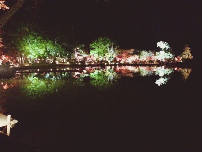 Exquisite Japan Kyoto