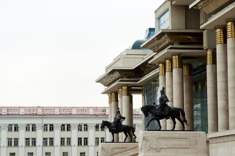 Parliament Building City Mongolia Parliament Building Ulaanbaatar Ulaanbaatar Mongolia Capital
