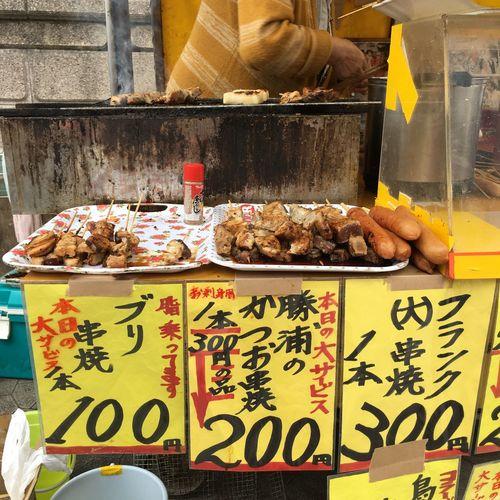 Street Food Worldwide 朝市 勝浦 出店