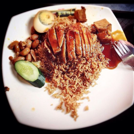 Lunch today - the four dollars signature duck rice set