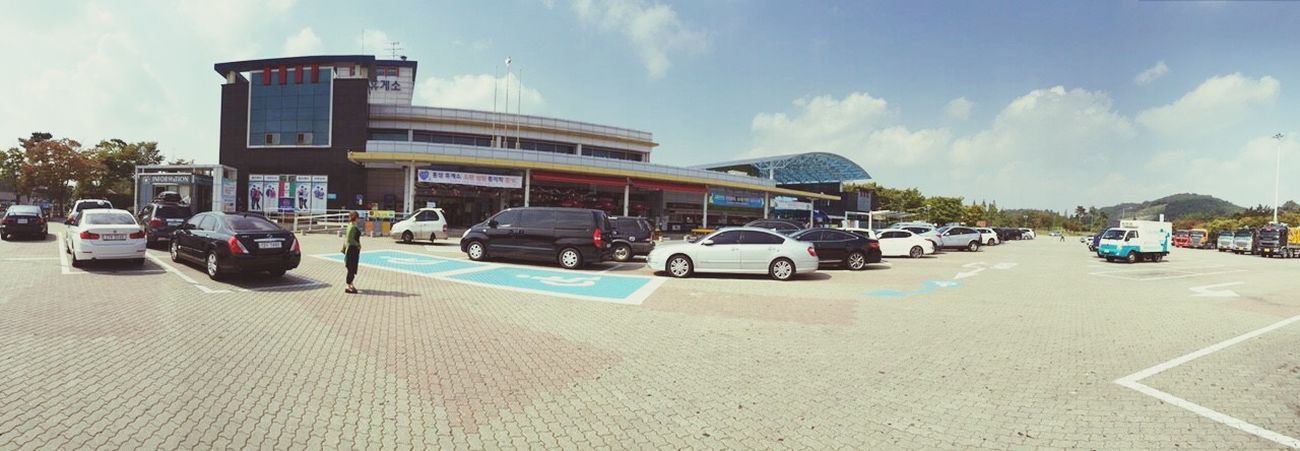 Hello World Haru Koria Parking Area