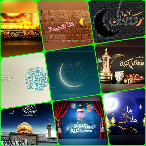 رمضان_گريم