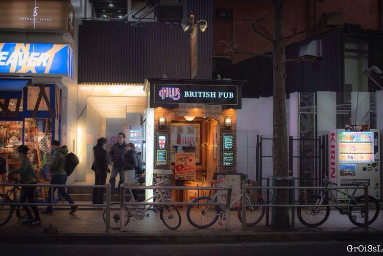 Japan Japanese  Britishpub The Hub Hub Bar Drinking Bicycle Bicycles Enjoying Life