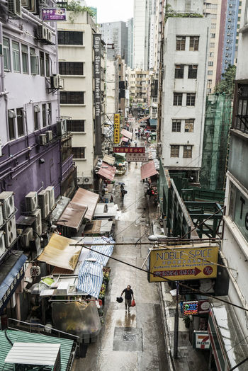 China City Hong Kong Hong Kong Architecture Hong Kong City Hong Kong Style Market Street Photography Streetphotography Streets Urban