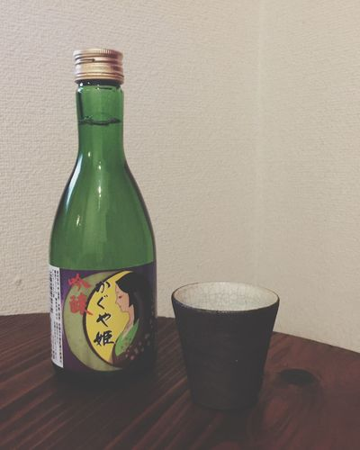 日本酒 ぐい呑 😚