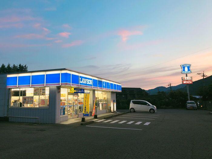 유후인 한적한 로손 Lawson 유후인 Fukuoka,Japan Store Transportation Mode Of Transportation City Land Vehicle Architecture Road Street