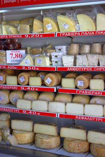 Arrangement Crete Market Day For Sale Indoors  Market No People Price Tag Retail  Shelf Store Supermarket Text Vertical